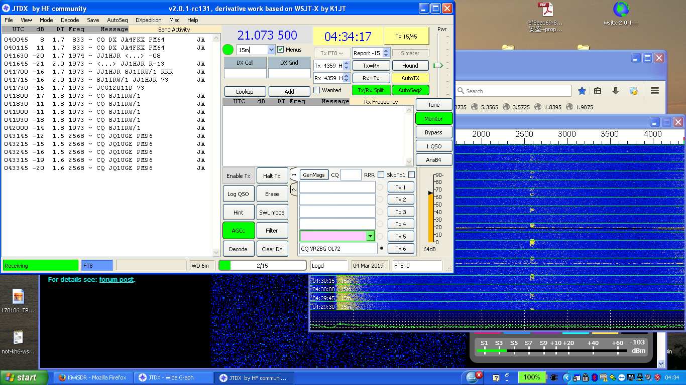 Audio timing walkabout [FT8 decoder problems solved with tighter